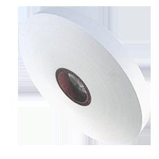 star-aterials-low-smoke-halogen-free-flame-retardant-non-woven-tape